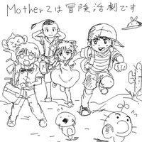 MOTHER2は冒険活劇